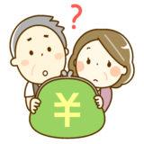 『借地権は投資に向いてるのか?』不動産投資家の方、必読!