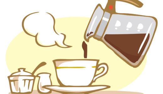 『借地権と底地権のコーヒーカップソーサー理論とは?』