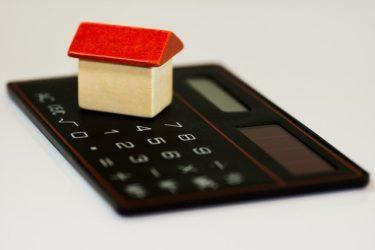 借地権「地代の7つの計算方法」地代の相場をスマホで最短計算!