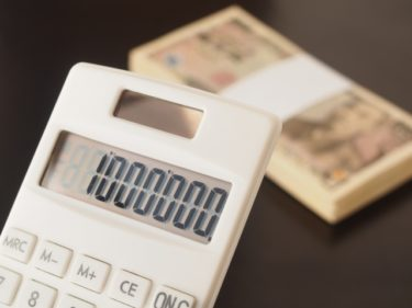 「借地権」の全てのランニングコストを時短・簡単・まるっと解説します